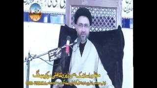 Allama Shahenshah Hussain Naqvi biyan Shirk aur Kufar Majlis 1 Khmsa Aug 2016 imam Bargah Mahajreen