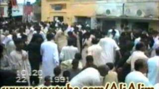 9th Muharram 1412 AH 1991 Part 3/10
