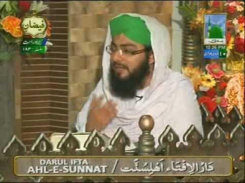 Madani Channel - www.dawateislami.net.rm