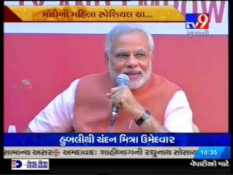 55 TV 9 Gujarati News 08 Mar 2014 02min 38sec Modi's Chai Pe Charcha With Women 22 33pm