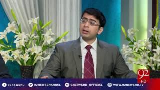 Subh E Noor - 05-02-2017 - 92NewsHD