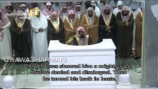 getlinkyoutube.com-صلاة التراويح كاملة من الحرم المكي ليلة 29 رمضان 1435 للشيخ الجهني والسديس مع دعاء ختم القرآن كاملا