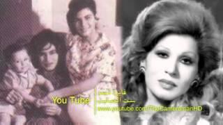 getlinkyoutube.com-أغنية ست الحبايب رائعة عيد الأم فايزة أحمد - YouTube