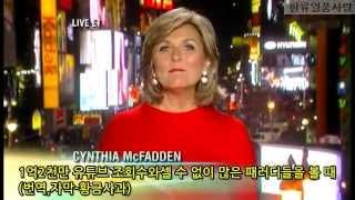 getlinkyoutube.com-PSY Gangnam Style - ABC Nightline 9/7 2012