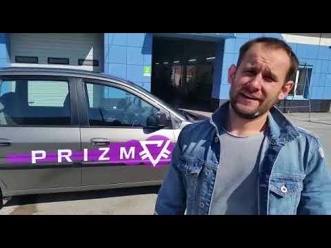 4 - й автомобиль криптовалюты PRIZM в Волжском - Hyundai Matrix - серый - м509ру34