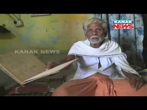 80-Yr-Old Bargarh Man Treating Different Diseases With Ayurvedic Medicine