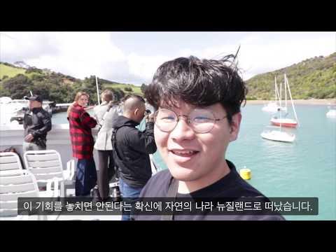 제8회 공모전 영상부문 장려상 수상작4