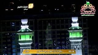 أذان الفجر من المسجد الحرام السبت 29-1-1436 المؤذن فاروق حضراوي | HD