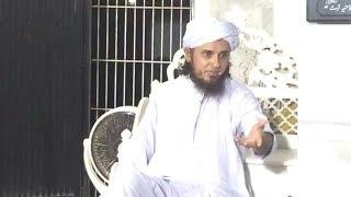 Hazrat Yusuf A.S. ka Waqia Part-1 | Mufti Tariq Masood