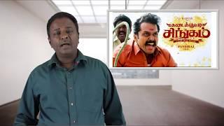 Kadaikutty Singam Review - Karthi, Pandian - Tamil Talkies width=
