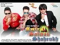 Amir Salman Shahrukh official movie trailer 1 Raju Rahikwar Jr.SRK ,