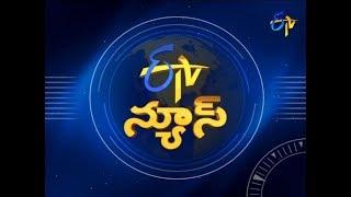7 AM ETV Telugu News   16th February 2018