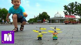 getlinkyoutube.com-Летающий миньон распаковка игрушки запускаем Unboxing flying Minion boy run it on