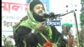 getlinkyoutube.com-ভন্ড  দেওয়ানবাগী  একজন  কাফের   আল্লামা  ডঃ  এনায়েতুল্লাহ  আব্বাসী  জৌনপুরী
