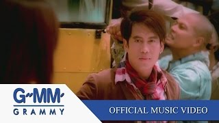 getlinkyoutube.com-โอ้ละหนอ...My Love - เบิร์ด ธงไชย【OFFICIAL MV】