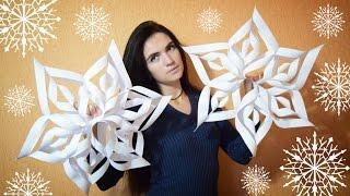 getlinkyoutube.com-Большие СУПЕР-СНЕЖИНКИ из бумаги / Новогодние УКРАШЕНИЯ