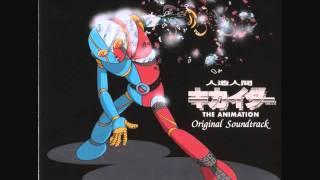 getlinkyoutube.com-Android Kikaider: The Animation OST - 09 - Jiro's Guitar (part 1)