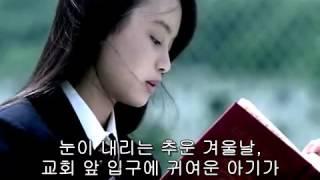 getlinkyoutube.com-일본의 자살방지 광고