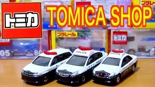 getlinkyoutube.com-トミカショップ はたらくくるま パトロールカー3台 開封紹介⭐️かわいい トミカ プラレールのキャンドル⭐️キッズ おもちゃ くるま KIDS TOMICA TOY