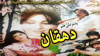 getlinkyoutube.com-Pashto New Telefilm - DEHQAAN by Jahangir Khan