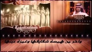 getlinkyoutube.com-صدفة غريبة راكان القحطاني