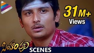 Jiiva Flirts with Aunty | Romantic Scene of The Day | Simham Puli Movie Scenes | Telugu Filmnagar