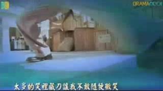 Wing chun sehem ya 3