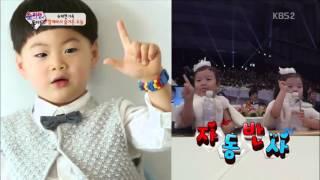getlinkyoutube.com-Song Family: 2015 KBS Awards