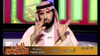 getlinkyoutube.com-الشيخ ناصر الرميح : الطب النبوي