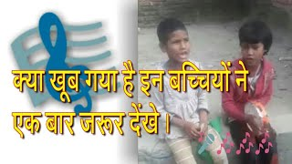 आदमी खिलौना है @ Beautiful full singing of two little girls #Aadmi Khilona Hai