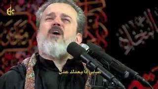 ابداع ملا باسم عباس اذا بعدك عدل ظلمة السما شبيها