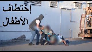 getlinkyoutube.com-Le kidnapping En Algerie , Anes Tina , L'expérience
