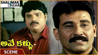 getlinkyoutube.com-Ave Kallu Movie || Yaadhi Krishna Shows Evidence To Alex || Yaadhi Krishna || Shalimarcinema