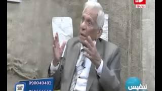 "getlinkyoutube.com-هكذا انحنى ""صدام حسين"" و اشعل سيجارة ""عبد الرزاق عبد الواحد"".. و قصيدة المنعطف"