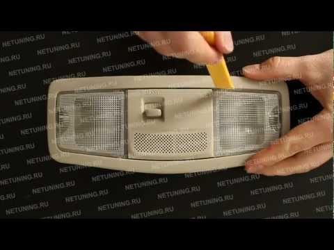 Как открыть передний светильник салона Mitsubishi