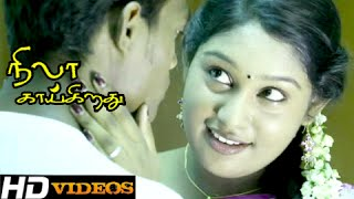 getlinkyoutube.com-Tamil Movies 2014 - Nila Kaigirathu - Part - 11  [HD]