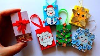 getlinkyoutube.com-DIY 🎄 ЁЛОЧНЫЕ ИГРУШКИ С СЕКРЕТОМ * МИНИ ПОДАРОК на НОВЫЙ ГОД Своими Руками * Gift Ideas