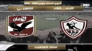 getlinkyoutube.com-promo zamalek vs ahly 3-3 (2010)