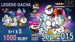 "getlinkyoutube.com-Line Rangers - เปิดกาช่าในตำนาน #1 1000เม็ด ""หัวร้อนเว้ยยย"" (LEGEND GACHA 5+1X5 1000 RUBY Sep 2015)"