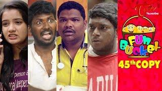 getlinkyoutube.com-Fun Bucket | 45th Copy | Funny Videos | by Harsha Annavarapu | #TeluguComedyWebSeries