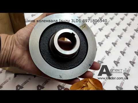 Шкив коленвала pulley crankshaft Isuzu 3LA1 3LD