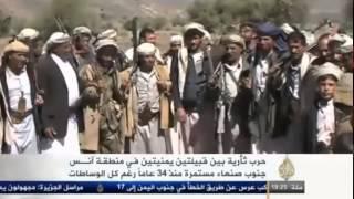 getlinkyoutube.com-اشرس القبائل اليمنية قبيلة أمير محبوب هي بني سويد