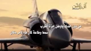 getlinkyoutube.com-شيلة ـ عسير دون الوطن ـ كلمات وأداء الشاعر ـ محمد بهران العسيري #عاصفة_الحزم