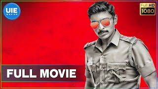 Sigaram Thodu Tamil Full Movie