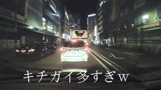 getlinkyoutube.com-【ドライブレコーダー】とにかくキチガイが多い池袋で交通ルールを無視するDQNが違反をする瞬間!車載カメラ drive recorder