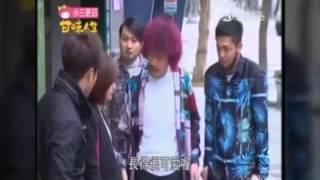 """甘味人生第134集 """"俞昊翔-安晨宏""""片段"""