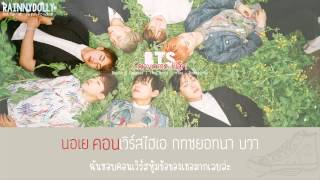 getlinkyoutube.com-[THAISUB] Converse High - BTS (방탄소년단)