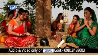 getlinkyoutube.com-HD बम लहरी - Bam Lahari | Anu Dubey | Video Jukebox | Bhojpuri Kanwar Bhajan 2015