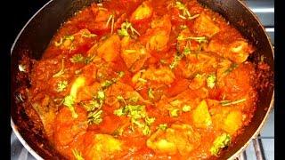 getlinkyoutube.com-Onion Chicken Curry Recipe