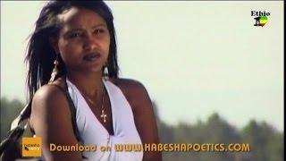 getlinkyoutube.com-Ethiopia - BEST New Ethiopian Music 2013 Aster Girma - Eshy (Official Video) [NEW! Video Music 2013]